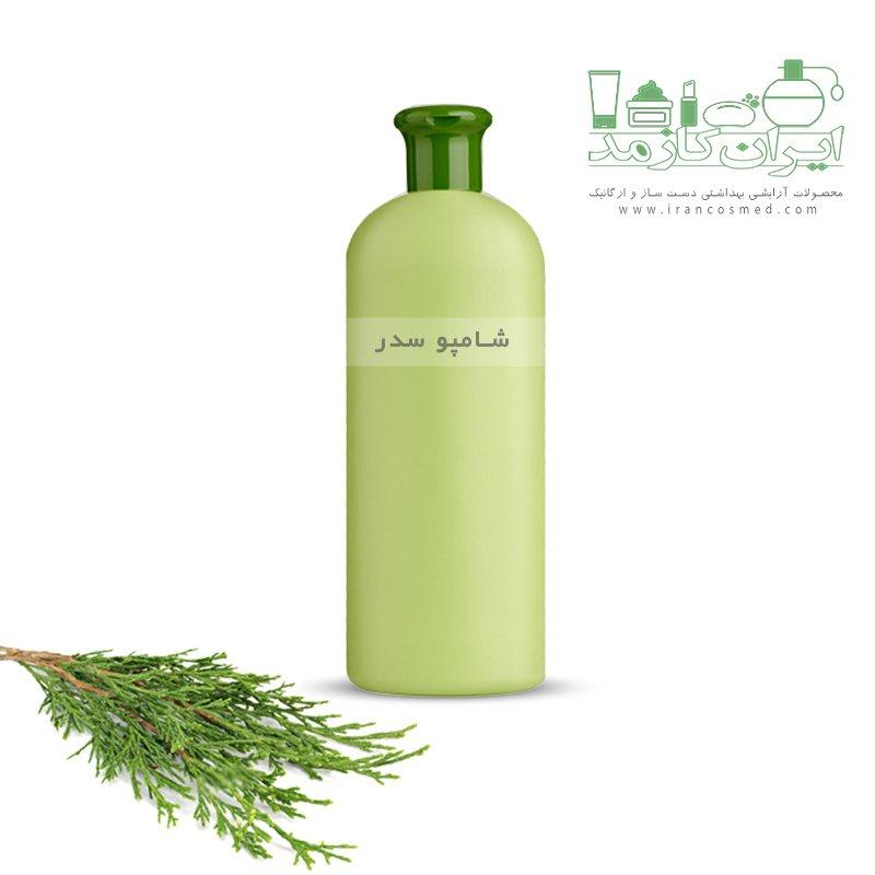 شامپو سدر ارگانیک | شامپو تقویت کننده گیاهی ایران کازمد
